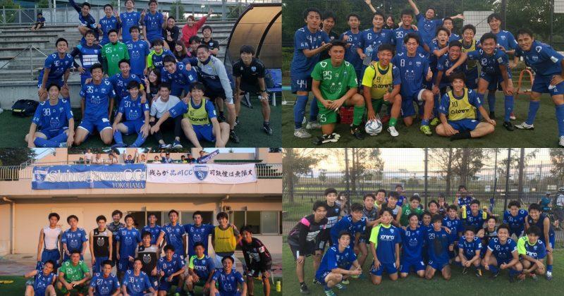 ニュース記事「2018年神奈川県社会人サッカー2部リーグ 結果報告」のサムネイル