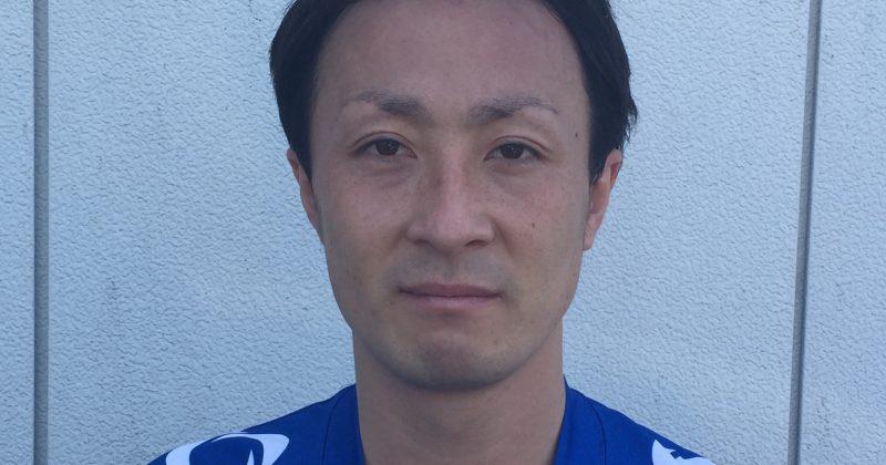 ニュース記事「青田翔選手 新加入のお知らせ」のサムネイル