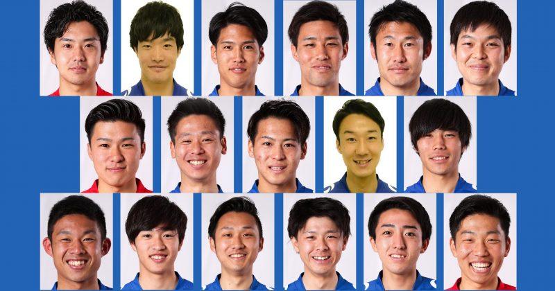 ニュース記事「2018シーズン 選手加入のお知らせ」のサムネイル